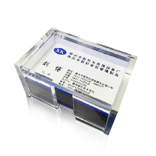 透明亞加力製品名片盒