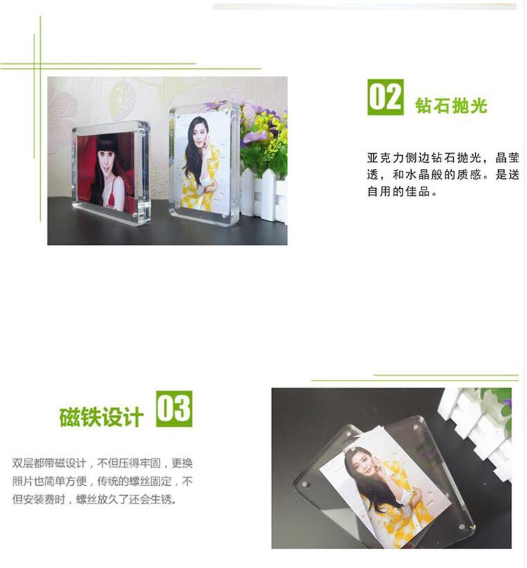 5-4r-size-yajialijiaocishixiangjia