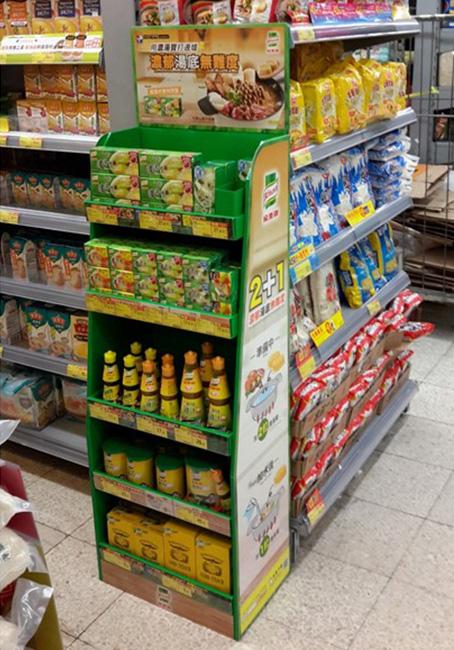 食品店鋪紙製陳列架